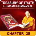 English Dhammapada Chapter 25