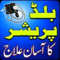 Blood Pressure Ka ilaj in Urdu