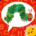 배고픈 애벌레™와 친구들 – 첫 번째 단어