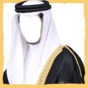 Arab Man Fashion Photo Studio.