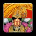 തിരുപ്പാവൈ (Thiruppavai)