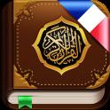 Le Coran. 114 Sourates en MP3