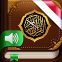 Al-Quran. 114 Surah. Audio