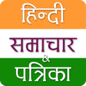 Hindi/Indian News & Newspapers