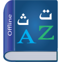 Arabic Dictionary Multifunctional
