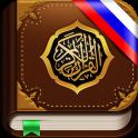 Коран бесплатно. 114 сур. MP3