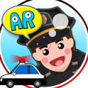 AR Policeman ME!