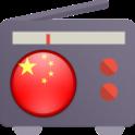 라디오 중국