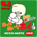 Cute-Alpaca1 2-3! (4wins)