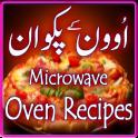 Oven Recipes in Urdu