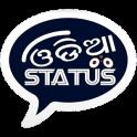 Odia Status