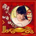 CNY Photo Frames HD
