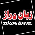 Zuban Daraz