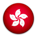 Hong Kong Radios; FM and Online