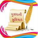 Latest Gujarati Suvichar