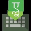 Indic Keyboard