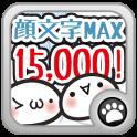 Emoticon Max