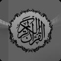 Al-Quran Kareem texte et audio