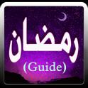 Ramadan Guide (Urdu) 2017