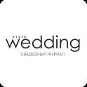 Style Wedding magazine