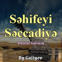 Sahifah Sajjadiyyah (Prayers Collection)