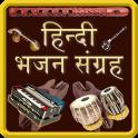 Bhajan,Arati and Chalisa Hindi