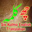 Six Kalma In Islam