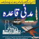 Madani Qaida Basic