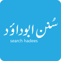 Search Hadees (Abu Dawood)