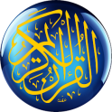 Quran - English Arabic + Audio