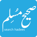 Search Hadees (Muslim)