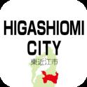 Higashiōmi Tourist Information