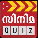 Malayalam Quiz ( Oru Rasam )
