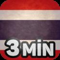 Thai lernen in 3 Minuten