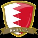 A2Z Bahrain FM Radio