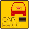Car Price in Malaysia