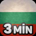 Bułgarski w 3 minuty
