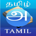 learn tamil language letters