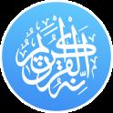 Quran for Muslim: Audio & Read