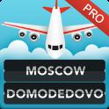 Московского Домодедово Pro