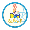 Bike For Dad
