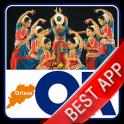 Orissa Newspapers : Official