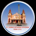 St.Thomas Orthodox Cathedral