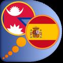 Spanish Nepali dictionary