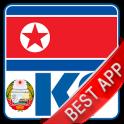 Korea Newspapers : Official