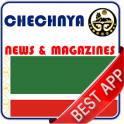 Chechnya Newspapers : Official