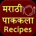 Marathi Recipe