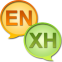 English Xhosa Dictionary