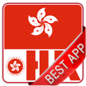 Hong Kong Newspapers-Official