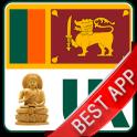 Sri Lanka Newspapers :Official
